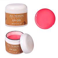 Гель для наращивания ногтей ALL SEASON (нежно-розовый), 60 гр