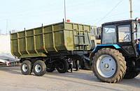 Прицеп на трактор 2ПТС-9, 2ПТС-10, 2ПТС-16, 2ПТС-20