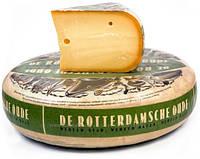Сыр твёрдый Старый Роттердам, Голландия