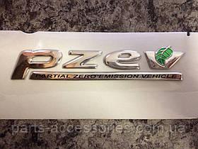 Subaru Forester 2009-13 эмблема значок Partial Zero Emission Vehicle PZEV Новый Оригинал