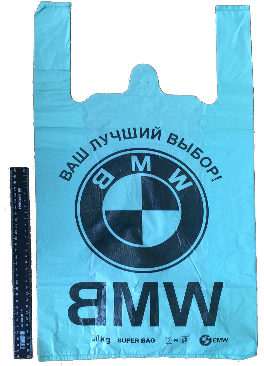 Пакет полиэтиленовый-майка BMW 34*60 см, 500 шт.