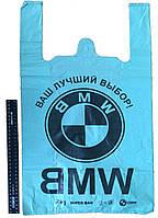 Пакет-майка BMW 34*60 см, 500 шт.