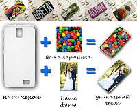 Печать на чехле для LG Optimus L5 II Dual E455