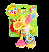Мягкая развивающая игрушка-подвеска со звуками Слоник Ноки