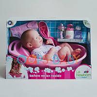 Кукла младенец с ванночкой Berenguer, 36 см