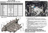 Защита картера двигателя и кпп Hyundai Creta 2014-, фото 4