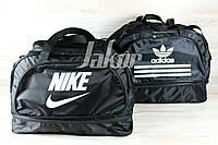 Сумка спортивная, дорожная, сумка-трансформер с двойным дном
