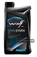 Масло WOLF SEMI-SYNTH 2T ✔ емкость 1л.