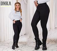 Женские джинсы Американка черные НОРМА