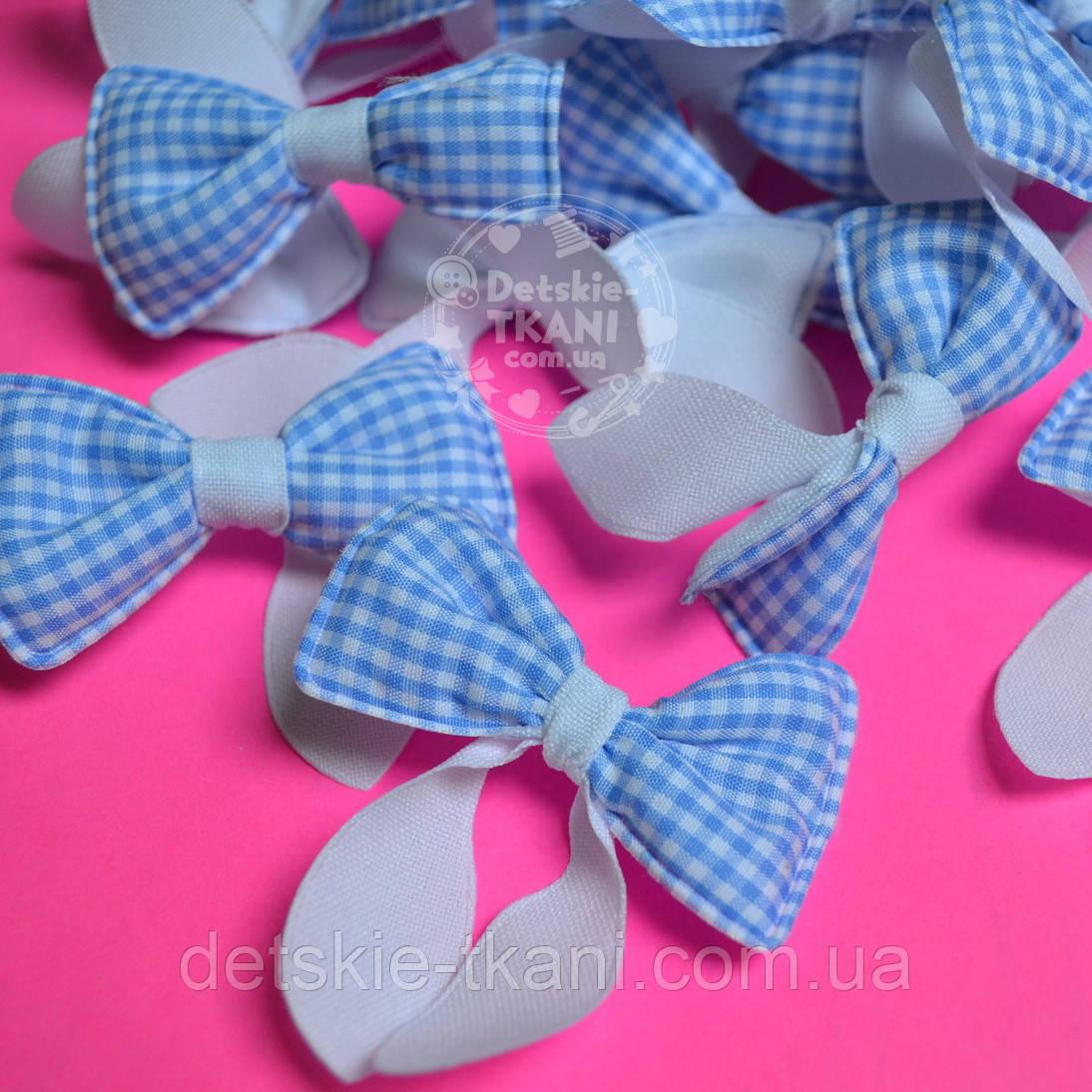 Декор для швейных изделий: бантики голубого цвета (в клеточку).