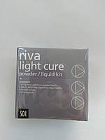Рива LC (Riva LC) 15 г порошка + 8 г. жидкости SDI А2