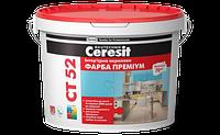 Інтер'єрна акрилова фарба Ceresit СТ 52 ПРЕМІУМ 10л