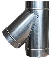 Тройник дымохода 45 оцинкованый Ø100-150мм