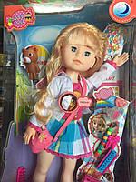 Кукла Angela, разговаривает с аксессуарами  1801