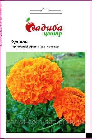 Чорнобривці Купідон оранжеві Чорнобривці африканські   Вміст пакету: 0,2 г