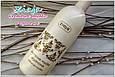 Крем - мыло Ziaja для душа с аргоновым маслом - 500 мл., фото 2