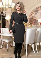 Женские офисные платья Eks579