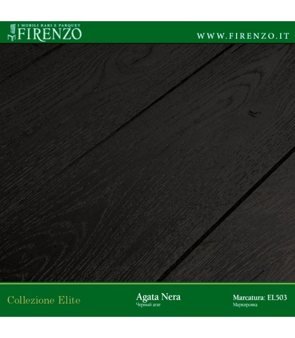 Массивная доска Firenzo (Elite Дуб Чорне Агат)