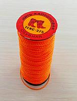 Нить капроновая оранжевая (1мм) - 5 метров