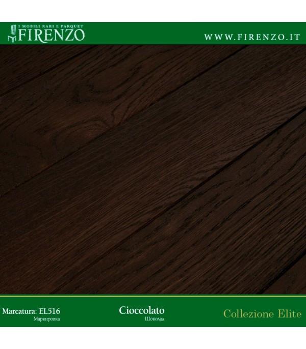Масивная доска Firenzo (Elite Дуб Шоколад)