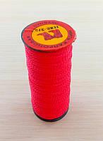 Нить капроновая красная (1мм) - 5 метров