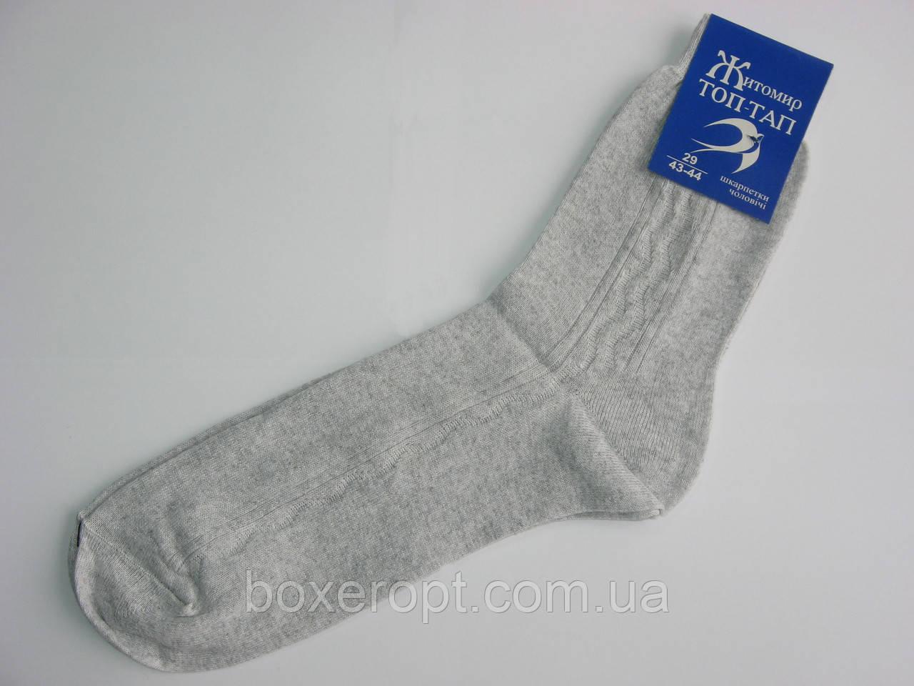 Мужские носки ТОП-ТАП - 6.30 грн./пара (гладь, светло-серые)