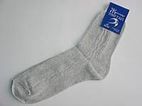 Мужские носки ТОП-ТАП - 6.30 грн./пара (гладь, светло-серые), фото 1