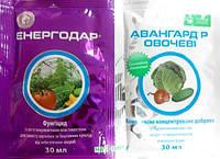 Энегродар + Авангард Овощи (30 мл+ 30 мл) - стимулирует рост растений и защищает от заболеваний