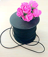 Шнур замшевый черный  (3 мм) - 1 метр