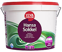 """Краска щелочестойкая VIVACOLOR HANSA SOKKEL фасадная, база """"С""""-транспарентная, 9л"""