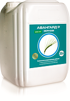 Микроудобрение АВАНГАРД Р Зерновые 20л