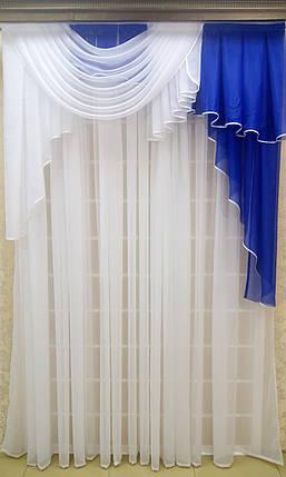 """Готовый ламбрекен """"Дженифер""""  2м -синий, фото 2"""