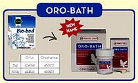Oropharma Oro-Bath (Versele Laga) - соль для купания.