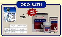 Oropharma Oro-Bath (Versele Laga) - сіль для купання.