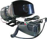 Громкоговорители, Мегафон AMC MH82002