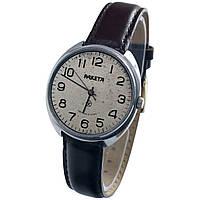 Советские часы Ракета