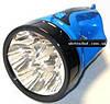 Авто фонари переносные GD LITE LD-509 Автомобильный фонарь, фонари на аккумуляторе, Авто фонари