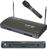 Микрофон, Радиомикрофон Gemini VHF-500M