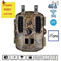 Охотничья 3G камера HuntCam HC-480GPS, отправка видео // HC-480GPS