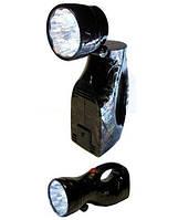 Авто фонари переносные GD LITE YD-2808