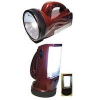 Авто фонари переносные GD LITE NS688A