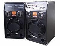 Активная акустика, колонки AMC DP283T Bluetooth