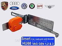 Smart 2in1 HU66.  Отмычка и декодер с подсветкой Vag поколеней замков 1,2 и 3.