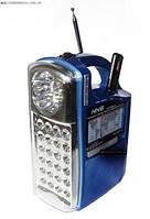 Радиоприемник FM, AM, SW, USB, Фонарь NS-040U-2 (Atlanfa)