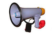 Громкоговоритель, Мегафон AMC HH1503