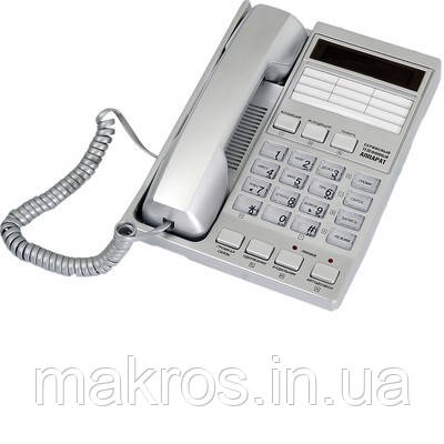b12f8eb9b35e0 Русь Телефон АОН R -28, цена 1 025 грн., купить в Киеве — Prom.ua  (ID#12986339)
