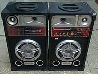 Активная акустика LX101FM655 акустическая система