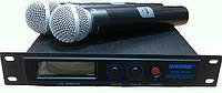 Радиомикрофоны SHURE SM58-3 (SHURE)