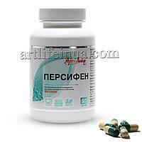 Персифен АртЛайф (90 капсул) - антиоксидантный комплекс, фото 1