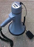 Мегафон с записью W-20 усилитель голоса